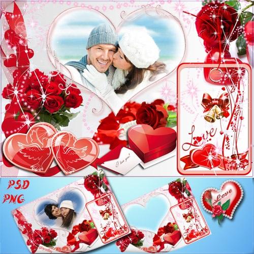 Фоторамка романтическая  - Сердце на двоих