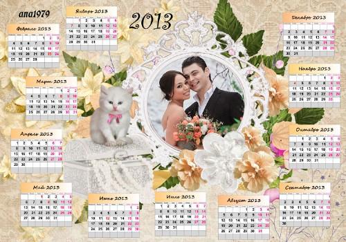 Календарь для фотошопа - Котенок