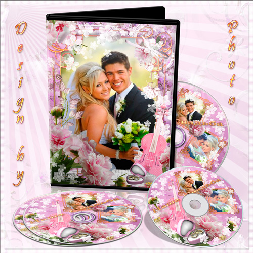 Свадебная  обложка и задувка на DVD диск - Розовые пионы