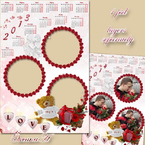 Рамка – календарь на 2013 и 2014 годы – Ты в моем сердце, в моих мыслях и м ...