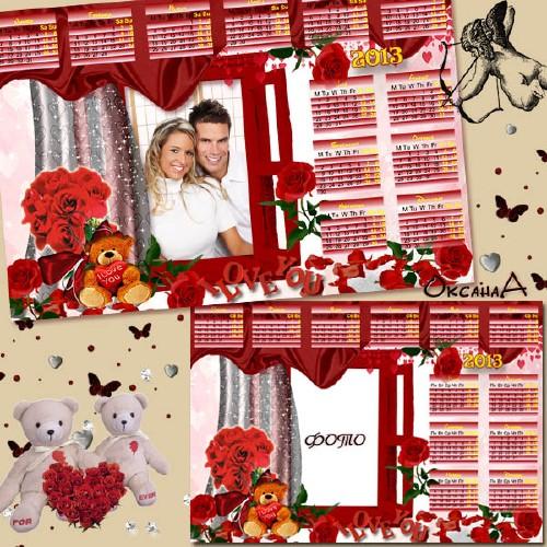 Романтический календарь на 2013 и 2014 годы - Плюшевый мишка