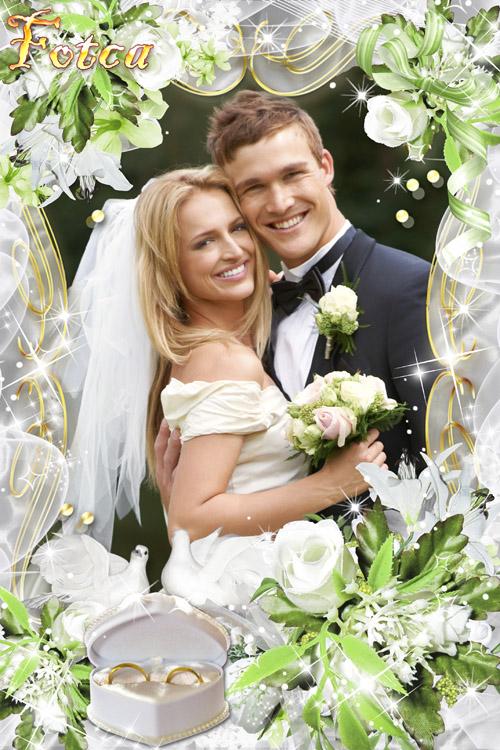Свадебная рамка для фото - Желаем жизни долгой и счастливой