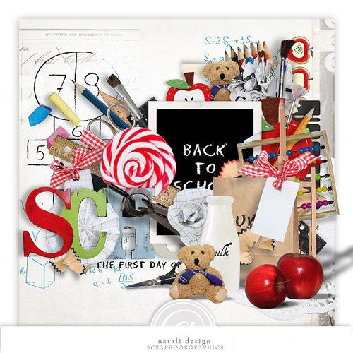 Детский школьный скрап-набор - Возвращение в школу