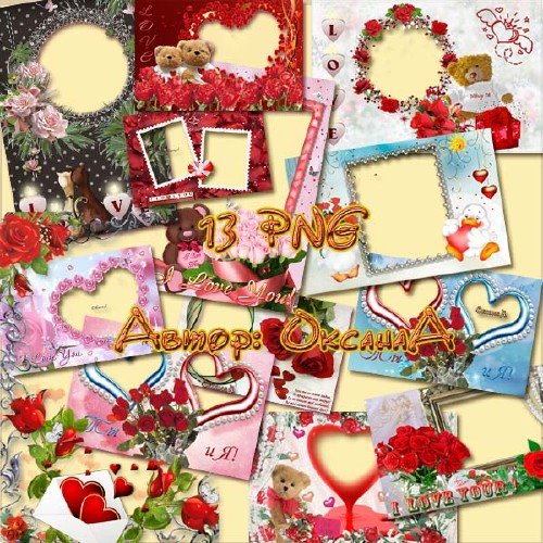 Набор отличных романтических рамок – День всех влюбленных