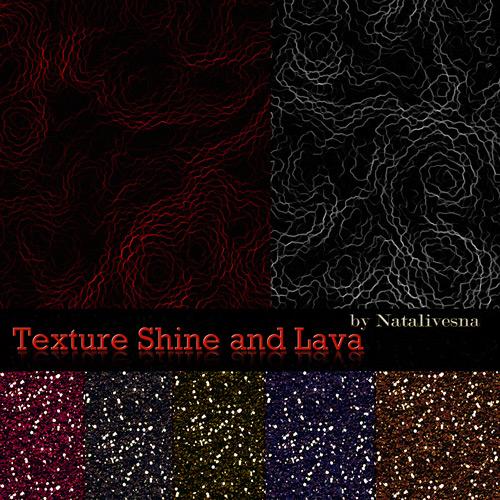 Текстуры – Блеск и лава