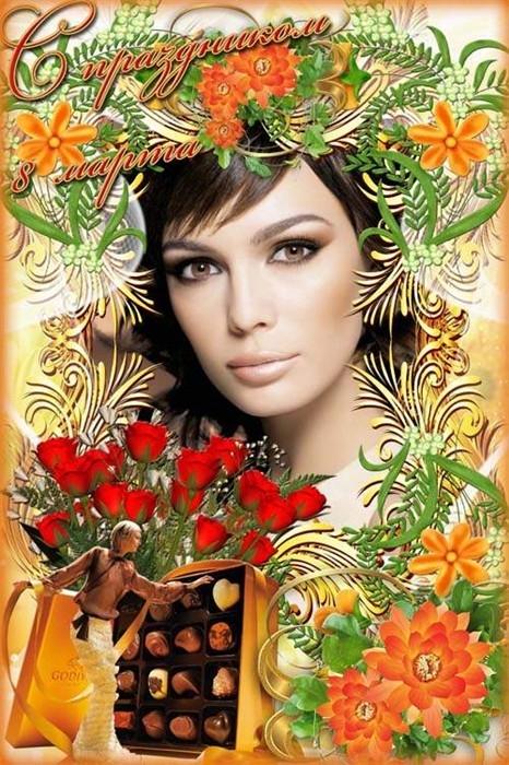 Красивая женская рамка - Пусть эта весна принесёт для тебя   много улыбок,  ...