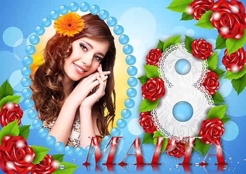 Фотошоп рамка 8 марта с уголками красных роз