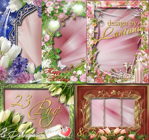 Коллекция рамочек от Lantana - С праздником 8 Марта