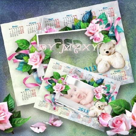 Шаблон календаря-рамки 2013 - Розы и пушистый мишка