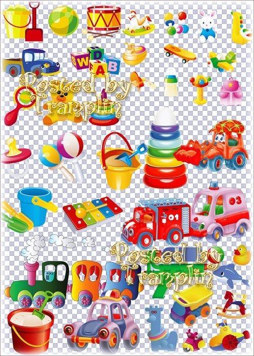Клипарт на прозрачном фоне – Детские игрушки, погремушки, паровозики, машин ...