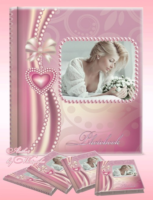 Фотокнига для оформления свадебных и романтичных фото - Открой свое сердце