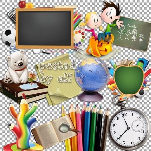 Школьный клипарт - Книги, карандаши, глобусы, ручки, доски