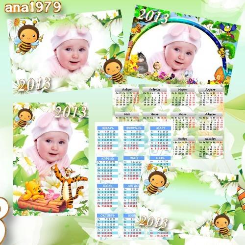 Карманные календари - В душе моей живет весна