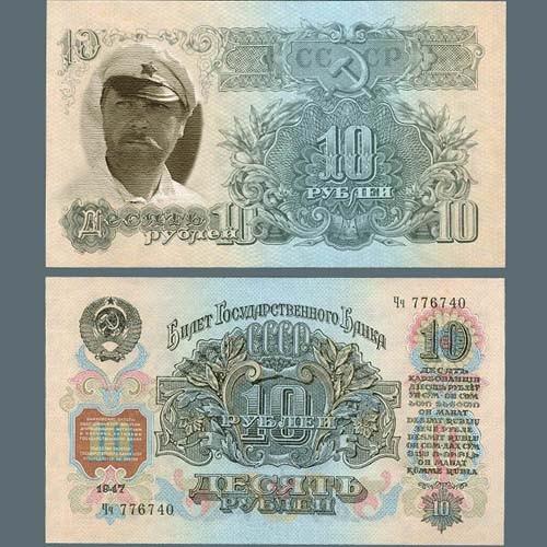 Рамка psd - Ваше фото на советских купюрах