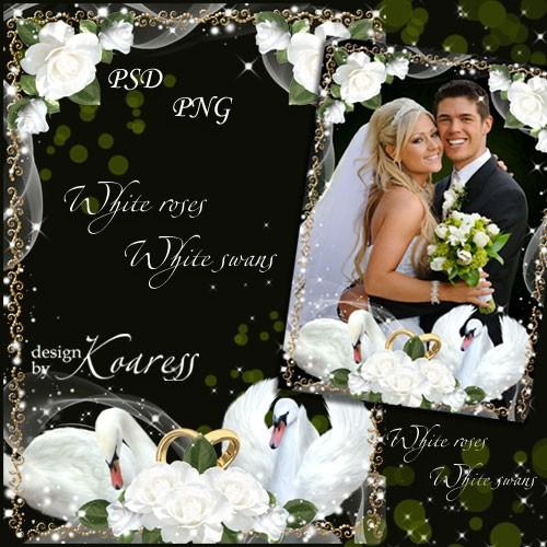 Романтическая свадебная рамка для фото - Белые розы и белые лебеди