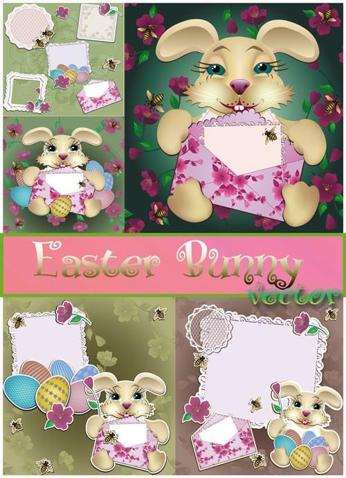 Пасха, пасхальный кролик, поздравление от пасхального кролика - векторный клипарт
