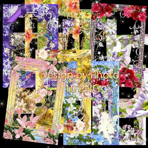 Набор цветочных рамок для фото - Очарование