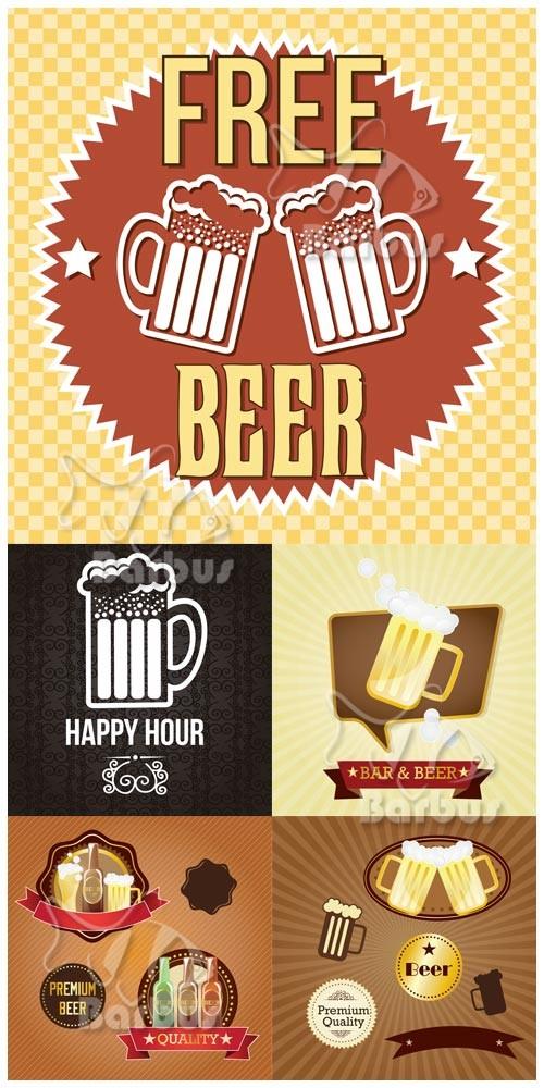 Logos with beer / Логотипы с пивом