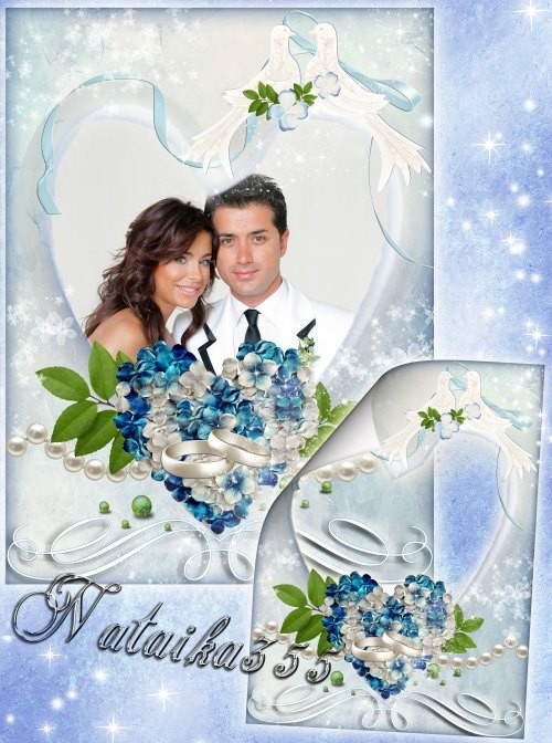 Рамка для свадебного фото - Твоё нежное сердце держала в руках