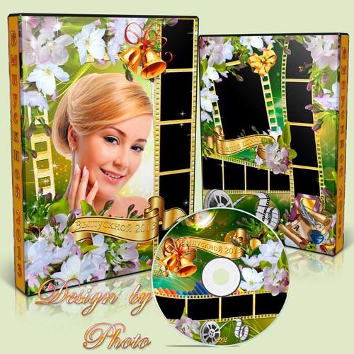Обложка и задувка на DVD диск - Выпуск 2013