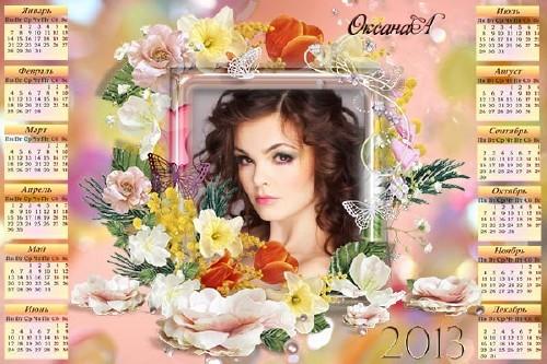 Календарь на 2013 и 2014 годы  - Нежность первых весенних цветов