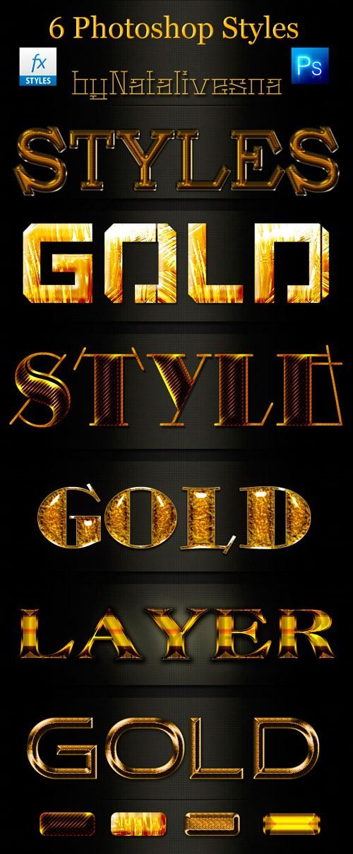 Золотые стили для Дизайна