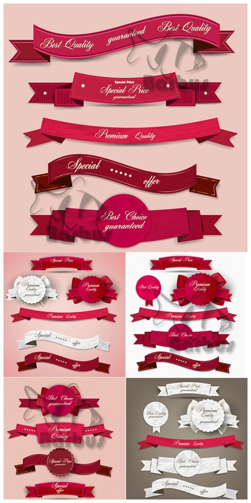 Set of Superior Quality and Satisfaction Guarantee Ribbons Labe 2 / Набор лент и лейблов гарантий и скидок 2 - Vector stock