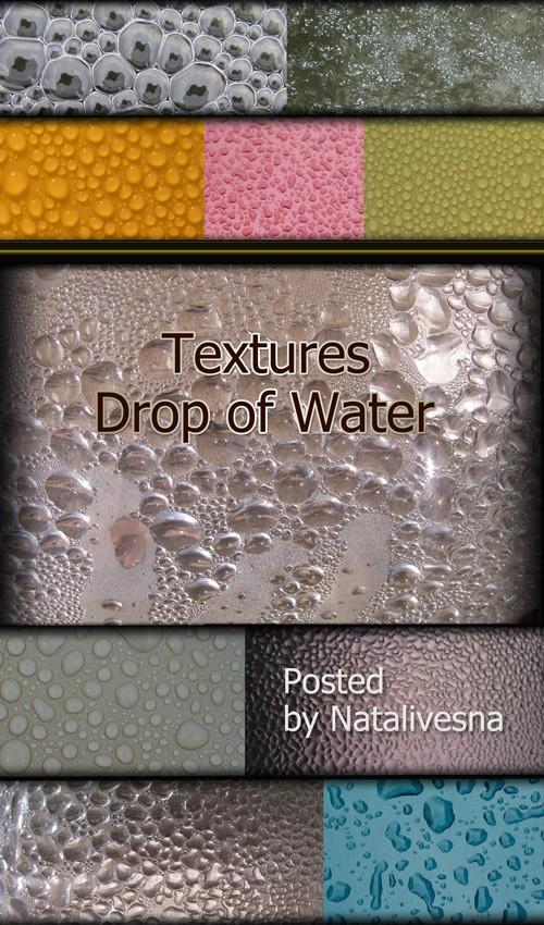 Текстуры – Капли воды