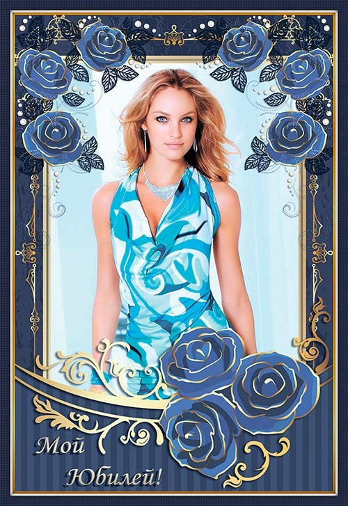Многослойная фотошоп рамка с красивыми розами мой юбилей