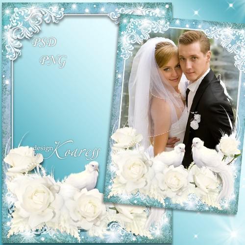 Романтическая свадебная рамка для фото с голубками и белыми розами - Нежнос ...