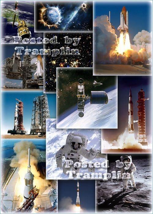Фото клипарт – Космос, вселенная, космические корабли, космонавты