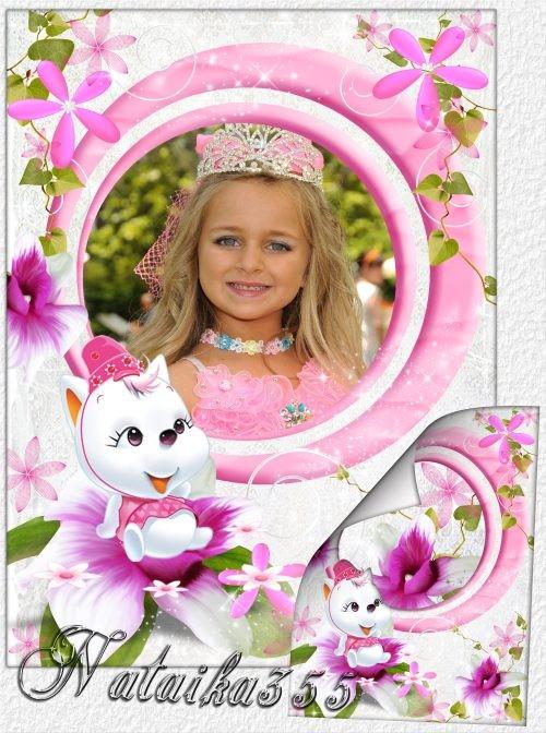 Рамка для фото девочки - Кто это в розовом