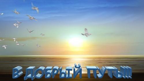 http://best-host.ru/uploads/posts/2013-05/1369925261_ztasbhckbp4in50.jpg