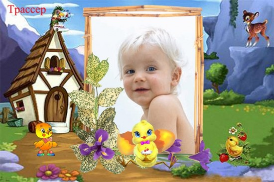 Фоторамочка детская - Наш цыпленок
