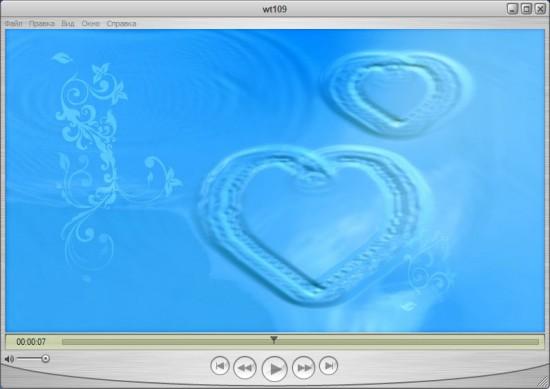 Романтический футаж - Мое большое сердце