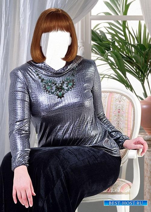 Женский шаблон для фотошопа - Пышная дама