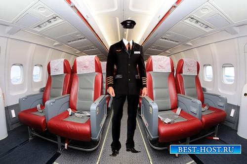 Шаблон для фотошопа  - Пилот в салоне самолета