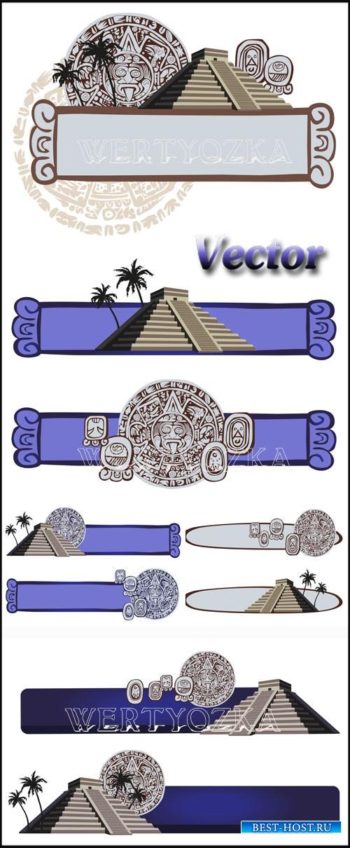 Векторные элементы с пирамидами / Ancient Egypt, pyramids - vector clipart