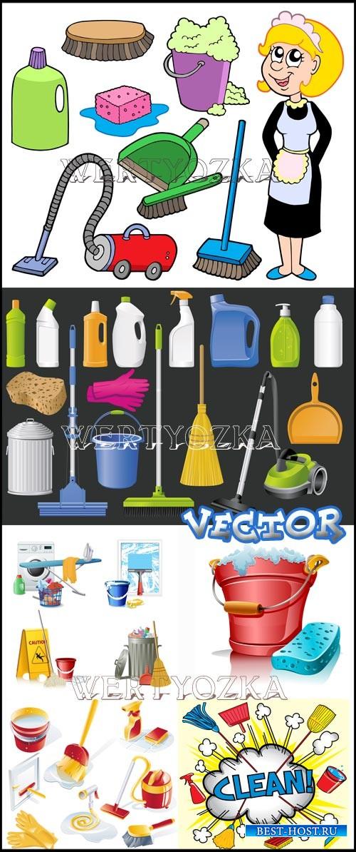 Набор для уборки дома в векторе / Sets for cleaning the house