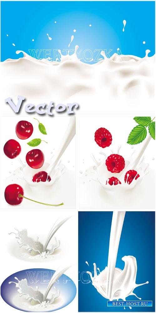 Вишня и малина в молоке / Cherry and raspberry in milk - vector