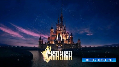 HD футаж Фильм Сказка (Disney)