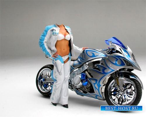 Шаблон для девушек - Девушка у спортивного мотоцикла