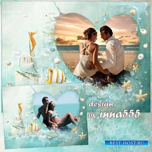 Романтическая морская рамка - Незабываемые впечатления