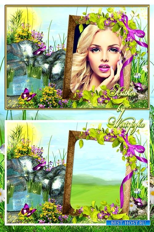 Рамка для фотошопа - Цветущее великолепие природы
