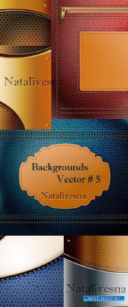 Коричневые и голубые фоны в Векторе # 5 / Brown and blue backgrounds in Vector # 5