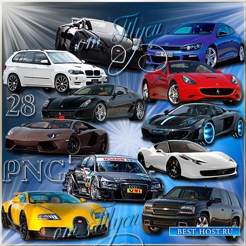 Клипарт - Современные автомобили для настоящих мужчин