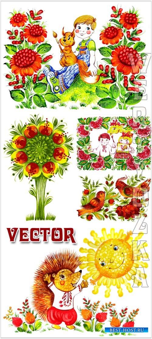 Детские фоны с яркими цветами и птицами / Children background with bright f ...