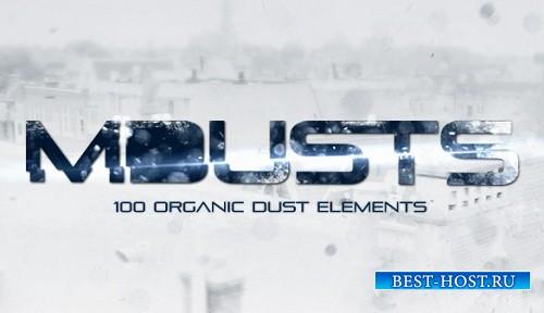 motionVFX - 100 Organic Dust Elements [HD MOV]