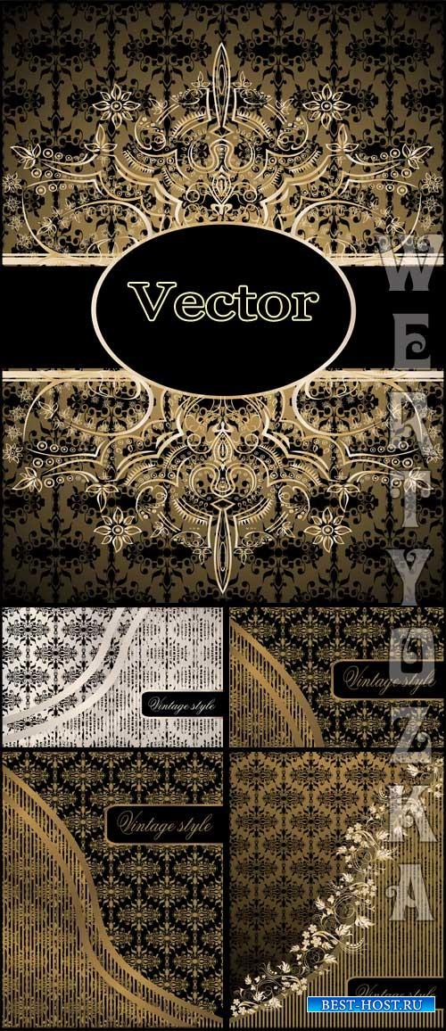 Винтажные векторные фоны с золотыми узорами / Vintage vector background with golden ornaments
