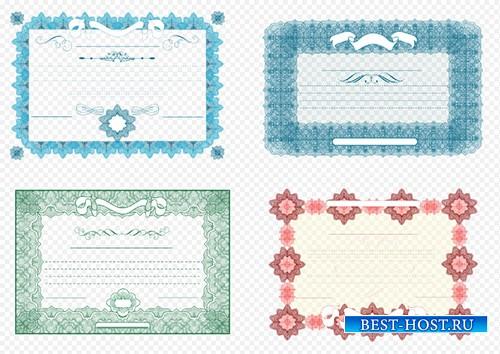 Клипарт - Отрисовки фотошоп для дипломов  на прозрачном фоне